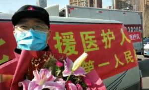 沈阳市第一人民医院:扛起希望