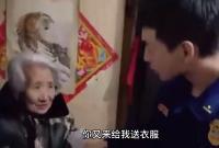 """消防员1095天""""装孙子"""""""