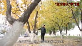"""""""辽宁好人""""李飞龙"""
